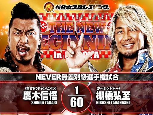 The New Beginning In Nagoya 1/30/2021
