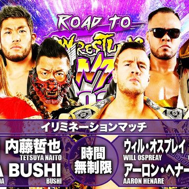NJPW ROAD TO WRESTLING DONTAKU RESULTS: THE TOUR BEGINS 4/10/2021