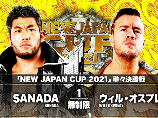 NEW JAPAN CUP NIGHT 12