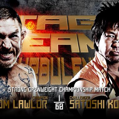 NJPW Strong 7/23/2021