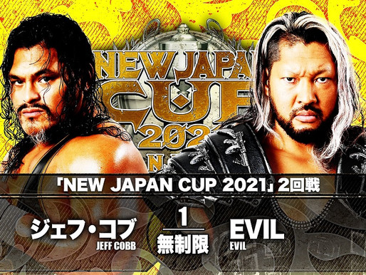 NEW JAPAN CUP NIGHT SEVEN 3/10/2021