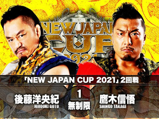 NEW JAPAN CUP NIGHT EIGHT 3/12/2021