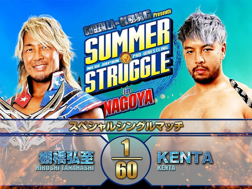 NJPW SUMMER STRUGGLE IN NAGOYA 7/24/2021