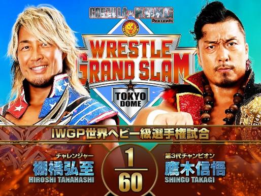 Wrestle Grand Slam 7/24/2021