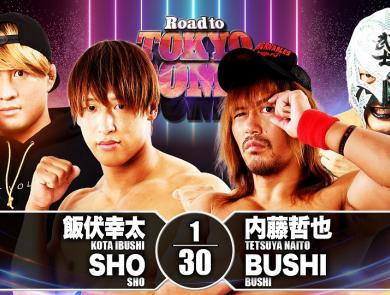 Road To Tokyo Dome 12/23/2020