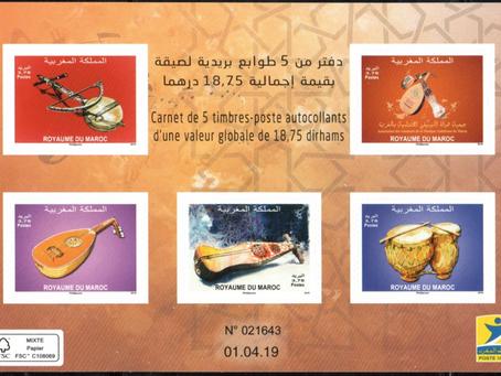 Douce musique marocaine