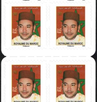 Carnet marocain:SM Mohammed VI version 2020