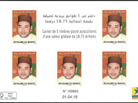 SM Mohammed VI millésimé 2019