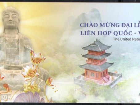 Viet Nam : le deuxième carnet de l'année