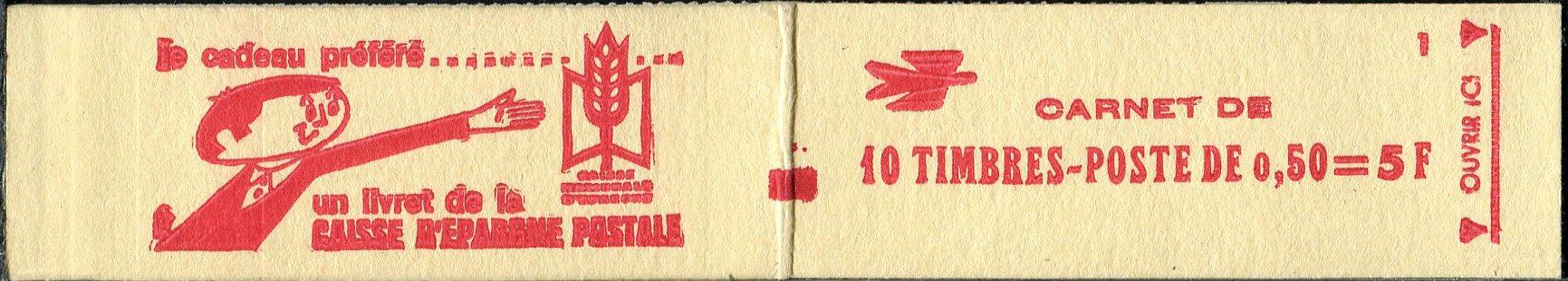 1664-C1_-_ACCP_517_-_couverture_avec_N°_de_confectionneuse_(_1)