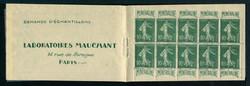 Carnet_privé_avec_10_timbres_avec_pub_en_marge_Minéraline_-_188-C1_-_ACCP_49