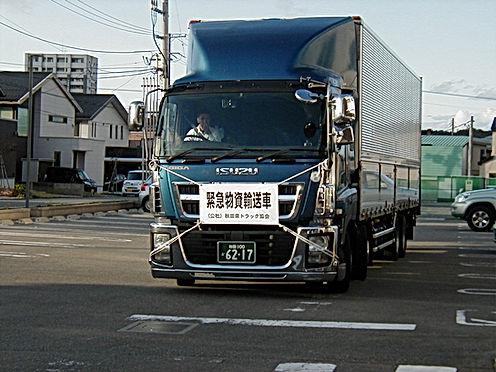 北日本運輸4.東部sc.JPG