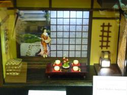 Japanese room.JPG