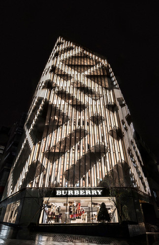 BURBERRY, SEOUL FLAGSHIP OPENING
