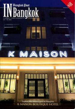 IN Bangkok Magazine Cover