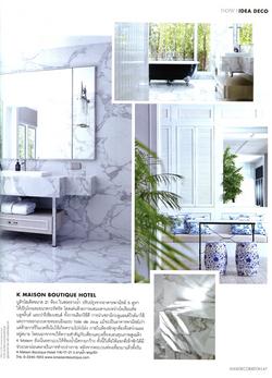ELLE Decoration Magazine Content