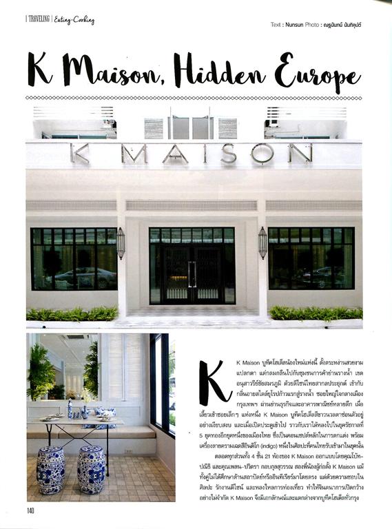 The Terrace Magazine K MAISON