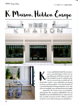 The Terrace Magazine K MAISON