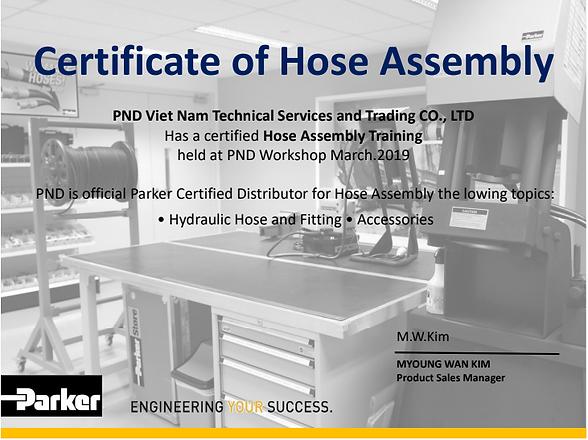 Hose asembly.PNG