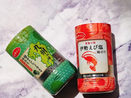 Shirako Nori Snacking Seaweed