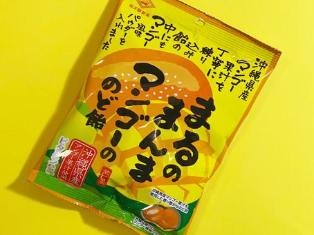 Maruno Manma Mango no Nodo Ame