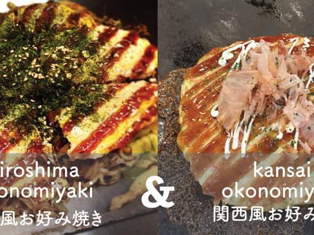 What's the difference between Kansai & Hiroshima Okonomiyaki?