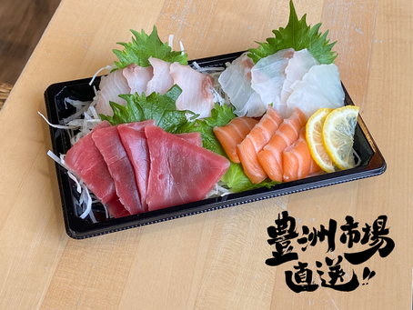 Sashimi from Toyosu Market, Japan