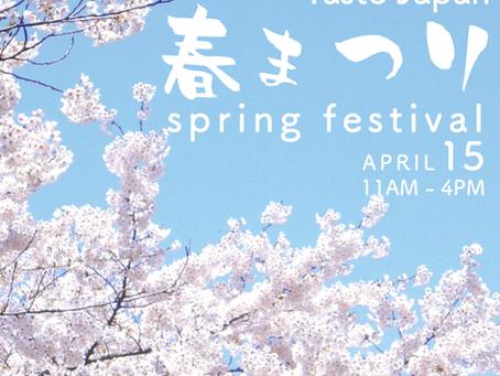 Spring Festival 春まつり