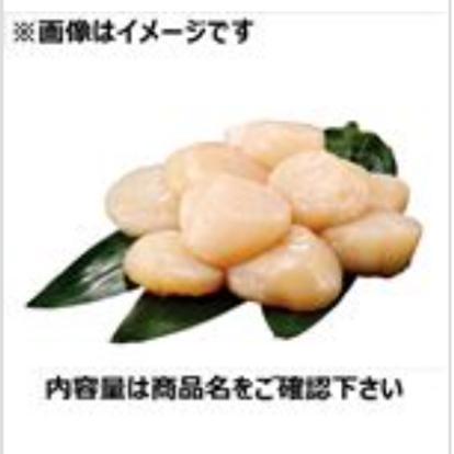 Frozen Scallops, 2 LB