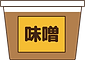 web1Asset 9.png