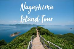 Nagashima Island 長島町