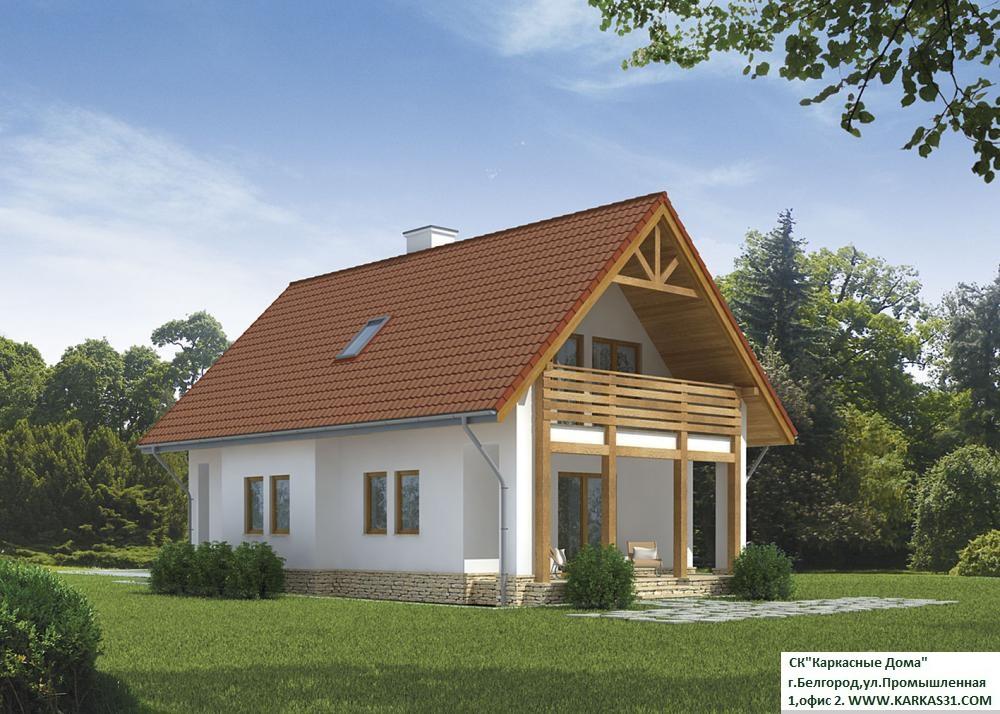 Каркасные дома Белгород