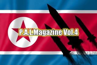 The threat of North Korea