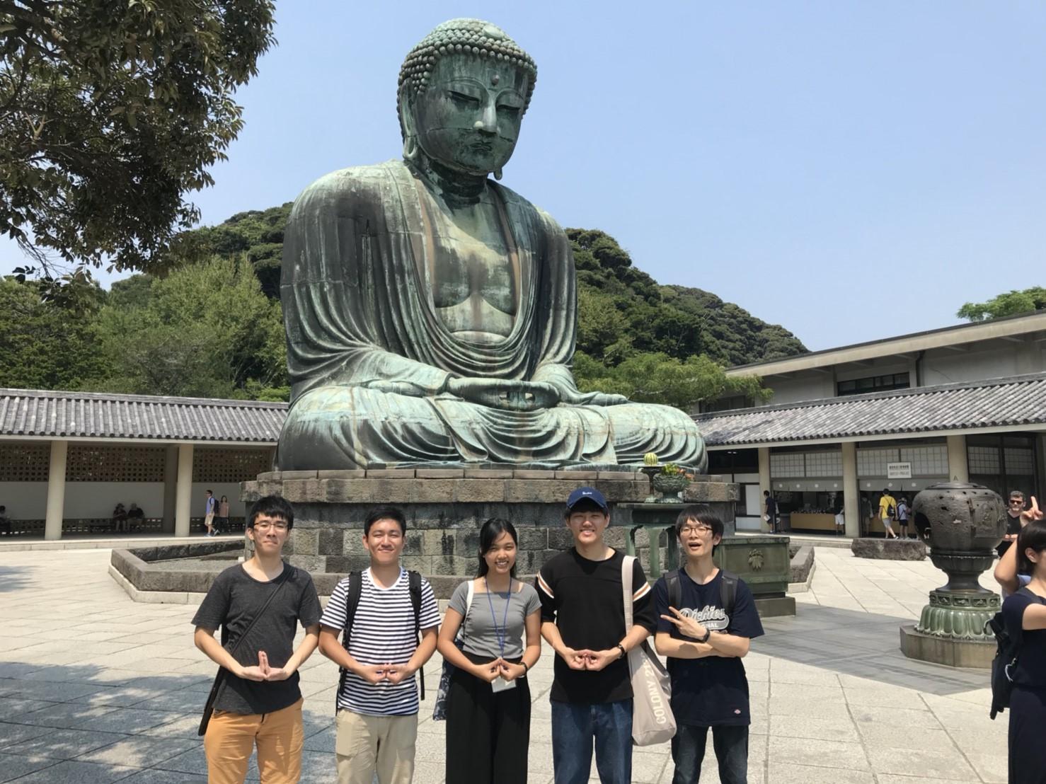 Kamakura Day