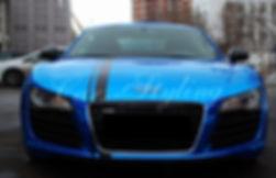 ауди, р8, синий хром, обклейка машин, пленка, винил
