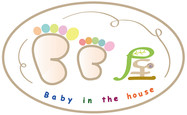 Baby in the house.jpg