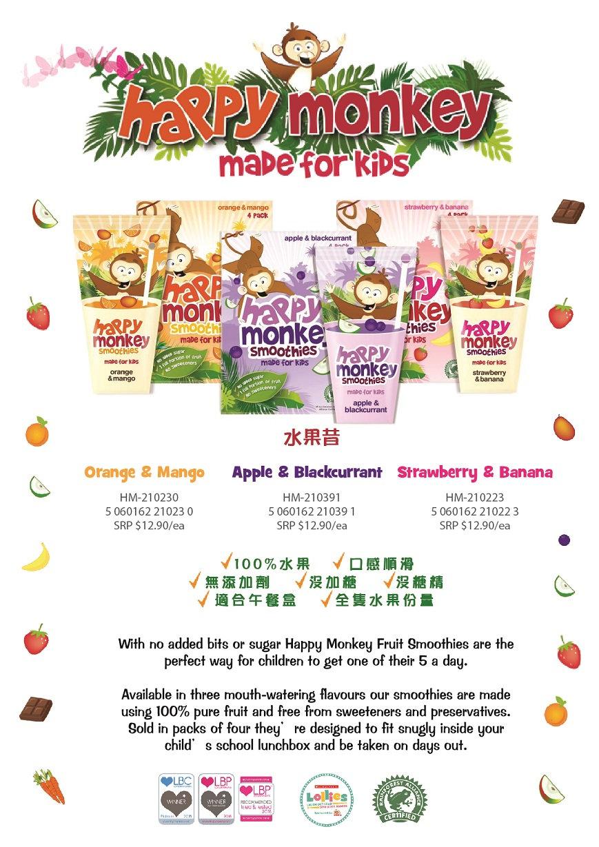 Happy Monkey_Happy Monkey CHI.jpg