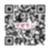 QR_Code_1575223153.png