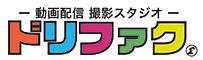 ドリファク_logo_ol-02.tif
