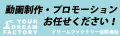 DF_banner.jpg