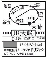地図-01.jpg