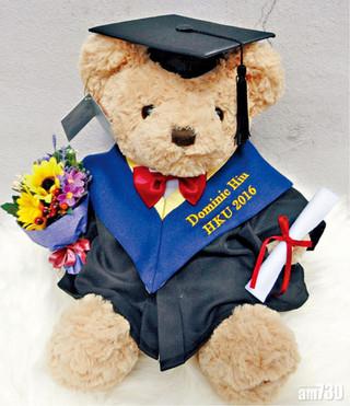 畢業第一熊│原來你咁叻