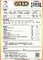 leaflet背面訂購表格_08.2020.png