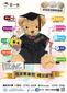第一熊poster正面_絨言深啡熊2019.png