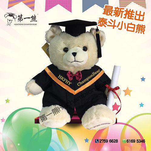 泰斗小白熊畢業公仔套裝