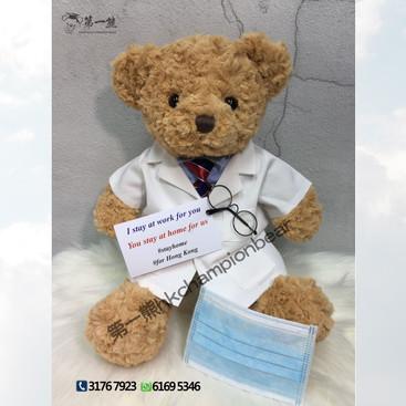 醫生熊同心抗疫.jpg