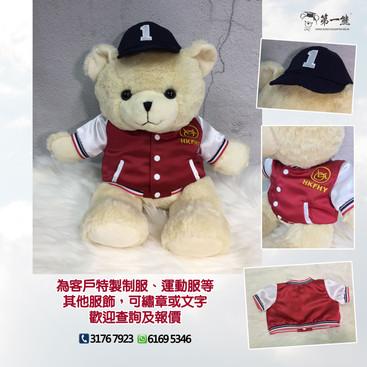 運動熊_4方.jpg