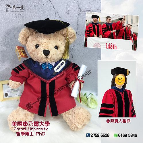博士第一熊 (本地大學及外國款)