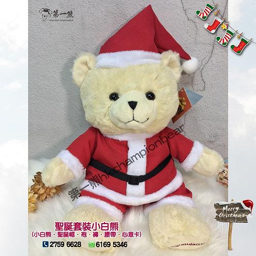 聖誕小白熊