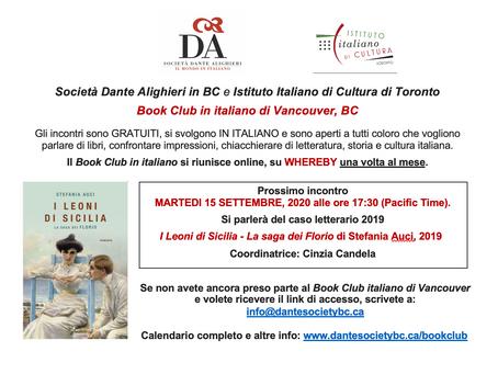 Iscriviti al Book Club Italiano di Vancouver!